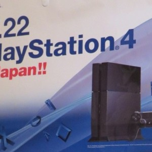 Sony Playstation 4 Japon